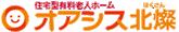 オアシス北燦 | 大阪・羽曳野・松原 住宅型有料老人ホーム